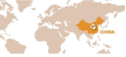 TIANLI Китай